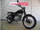 グラストラッカー ビッグボーイ/スズキ 250cc 山梨県 バイク王 甲府店