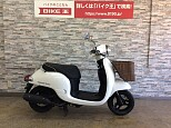 ジョルノ/ホンダ 50cc 山梨県 バイク王 甲府店
