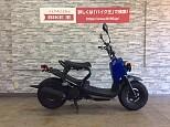 ズーマー/ホンダ 50cc 山梨県 バイク王 甲府店