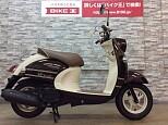 ビーノ(2サイクル)/ヤマハ 50cc 山梨県 バイク王 甲府店