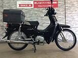 スーパーカブ110プロ/ホンダ 110cc 山梨県 バイク王 甲府店