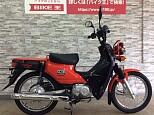 クロスカブ110/ホンダ 110cc 山梨県 バイク王 甲府店