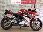 CBR250RR (MC22)/ホンダ 250cc 山梨県 バイク王 甲府店