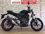 CB250R/ホンダ 250cc 山梨県 バイク王 甲府店