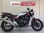 CB400スーパーフォア/ホンダ 400cc 山梨県 バイク王 甲府店