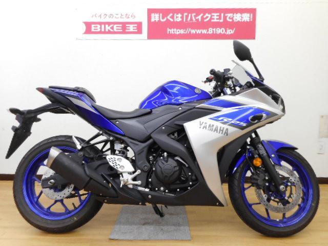 YZF-R25 YZF-R25