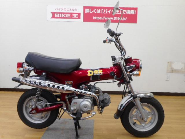 ダックス DAX50
