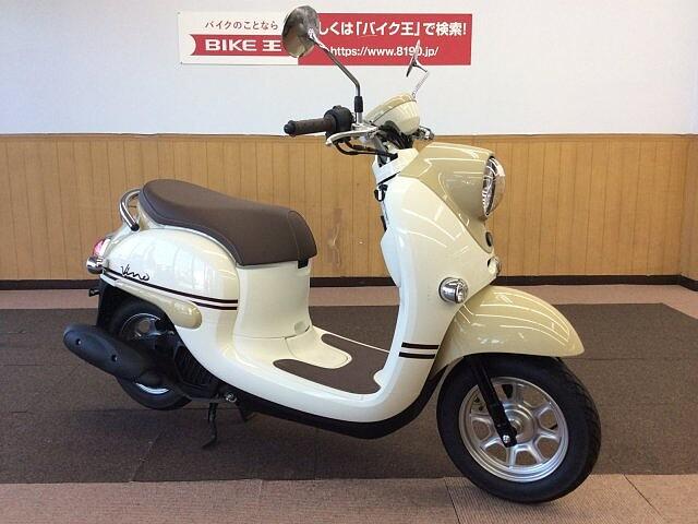 ビーノ(2サイクル) VINO-4 現行モデル 1枚目:VINO-4 現行モデル