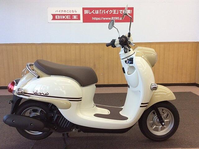 ビーノ(2サイクル) VINO-4 現行モデル 2枚目:VINO-4 現行モデル