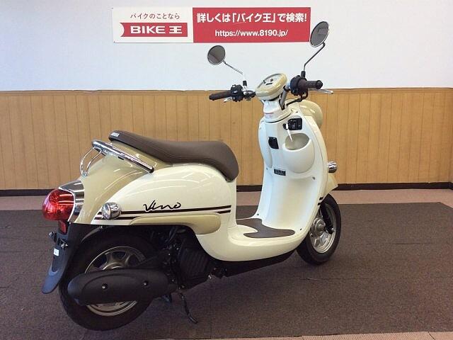 ビーノ(2サイクル) VINO-4 現行モデル 3枚目:VINO-4 現行モデル