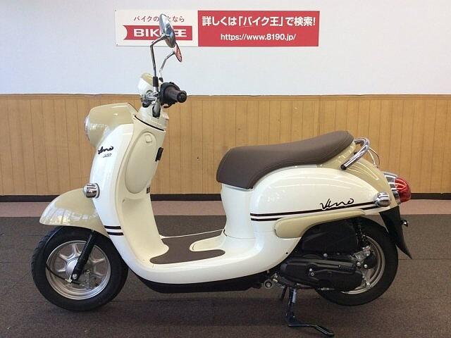 ビーノ(2サイクル) VINO-4 現行モデル 5枚目:VINO-4 現行モデル