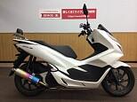 PCX125/ホンダ 125cc 静岡県 バイク王 静岡店