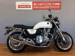 CB1100 EX/ホンダ 1100cc 静岡県 バイク王 静岡店