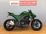 Z1000 (空冷)/カワサキ 1000cc 静岡県 バイク王 静岡店