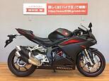 CBR250RR (MC22)/ホンダ 250cc 静岡県 バイク王 静岡店