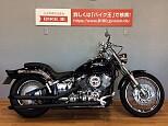 ドラッグスター400/ヤマハ 400cc 静岡県 バイク王 静岡店