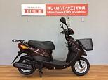 ジョグ (2サイクル)/ヤマハ 50cc 静岡県 バイク王 静岡店