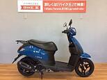 レッツ(4サイクル)/スズキ 50cc 静岡県 バイク王 静岡店