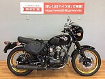 W800/カワサキ 800cc 静岡県 バイク王 静岡店