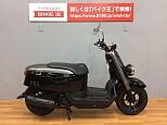 ボックス/ヤマハ 50cc 静岡県 バイク王 静岡店