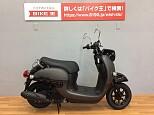ビーノ(2サイクル)/ヤマハ 50cc 静岡県 バイク王 静岡店