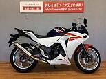 CBR250R (MC17/19)/ホンダ 250cc 静岡県 バイク王 静岡店