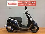 ダンク/ホンダ 50cc 静岡県 バイク王 静岡店