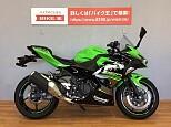 ニンジャ250/カワサキ 250cc 静岡県 バイク王 静岡店