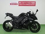 ニンジャ1000 (Z1000SX)/カワサキ 1000cc 静岡県 バイク王 静岡店