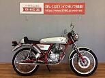 ドリーム50/ホンダ 50cc 静岡県 バイク王 静岡店