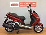 マジェスティS/ヤマハ 155cc 静岡県 バイク王 静岡店