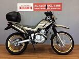 セロー 250/ヤマハ 250cc 静岡県 バイク王 静岡店