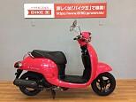 ジョルノ/ホンダ 50cc 静岡県 バイク王 静岡店