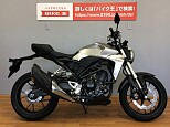 CB250R/ホンダ 250cc 静岡県 バイク王 静岡店