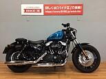 XL1200/ハーレーダビッドソン 1200cc 静岡県 バイク王 静岡店
