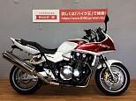 CB1300スーパーボルドール/ホンダ 1300cc 静岡県 バイク王 静岡店