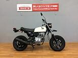 エイプ50/ホンダ 50cc 静岡県 バイク王 静岡店