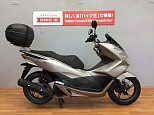 PCX150/ホンダ 150cc 静岡県 バイク王 静岡店