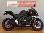 YZF-R3/ヤマハ 320cc 静岡県 バイク王 静岡店