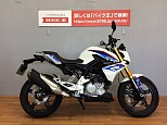 G310R/BMW 310cc 静岡県 バイク王 静岡店