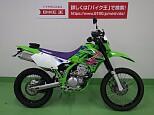 KLX250/カワサキ 250cc 静岡県 バイク王 静岡店