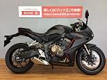 CBR650R/ホンダ 650cc 静岡県 バイク王 静岡店