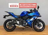 Ninja 650/カワサキ 650cc 静岡県 バイク王 静岡店