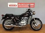 ST250/スズキ 250cc 静岡県 バイク王 静岡店