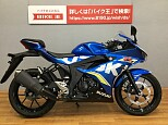 GSX-R125/スズキ 125cc 静岡県 バイク王 静岡店