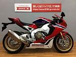 CBR1000RR-R FIREBLADE/ホンダ 1000cc 静岡県 バイク王 静岡店