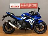 GSX250R/スズキ 250cc 静岡県 バイク王 静岡店