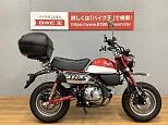 モンキー125/ホンダ 125cc 静岡県 バイク王 静岡店
