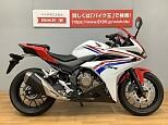 CBR400R/ホンダ 400cc 静岡県 バイク王 静岡店