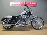 XL1200/ハーレーダビッドソン 1200cc 石川県 バイク王 金沢店
